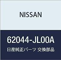NISSAN (日産) 純正部品 ブラケット フロント バンパー サイド RH スカイライン クーペ 品番62044-JL00A