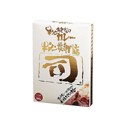 仙台 牛タン焼専門店 司 つかさ 牛タンカレー 200g