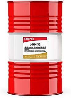Sinopec AW 32 Hydraulic Oil Fluid (ISO VG 32, SAE 10W) - 55 Gallon Drum (1)