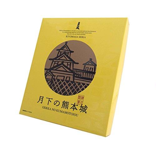 新 月下の熊本城 8個入×3箱 清正製菓 ミルクで仕上げた栗あんをしっとり焼き上げた生地で包み込んだ熊本銘菓