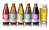 【NORTH ISLAND BEER 公式 Amazon店】ノースアイランドビール オリジナルグラス付きセット(定番ビール5種入り)[オリジナルグラス+330ml瓶×5本] 北海道 クラフトビール