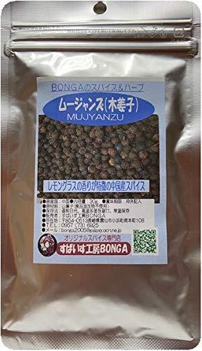 ムージャンズ(木姜子)・ドライ【30g】中国産 BONGAのスパイス&ハーブ