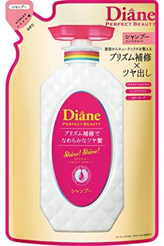 ダイアンの人気おすすめシャンプーランキング15選【アミノ酸配合】