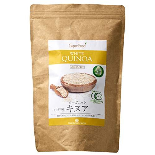 有機JAS認定オーガニック キヌア 800g ペルー(アンデス)産 JAS Certified Organic White Quinoa