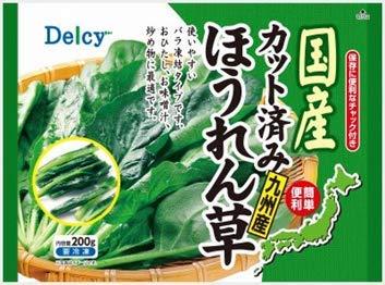 [冷凍]Delcy 国産カット済みほうれん草 200g×12個