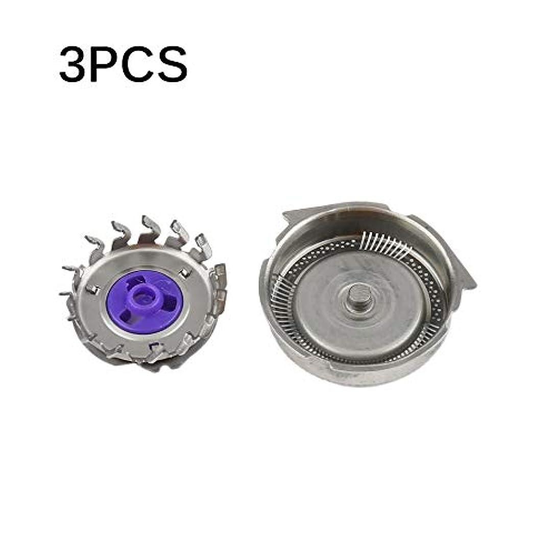 講師舗装するレンチ3ピース/セットプロフェッショナル交換シェーバーヘッドブレードカッターに適しフィリップスノレルコ電気かみそりHQ8シルバー
