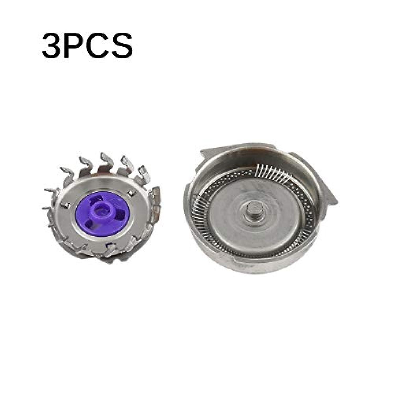 3ピース/セットプロフェッショナル交換シェーバーヘッドブレードカッターに適しフィリップスノレルコ電気かみそりHQ8シルバー
