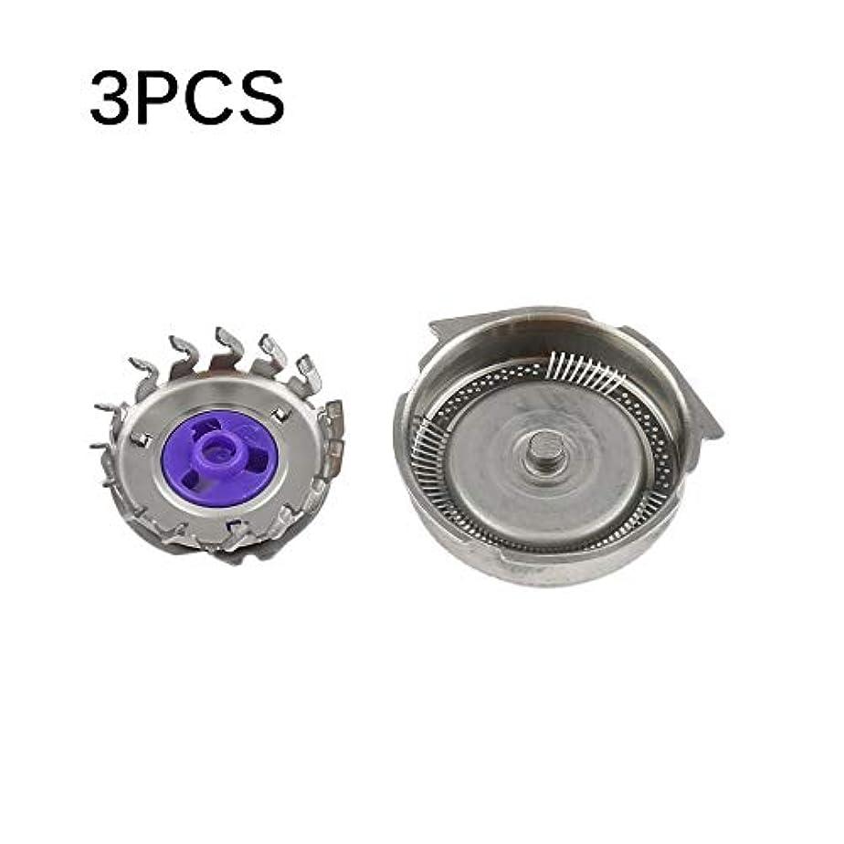 クリップ蝶研究繰り返した3ピース/セットプロフェッショナル交換シェーバーヘッドブレードカッターに適しフィリップスノレルコ電気かみそりHQ8シルバー