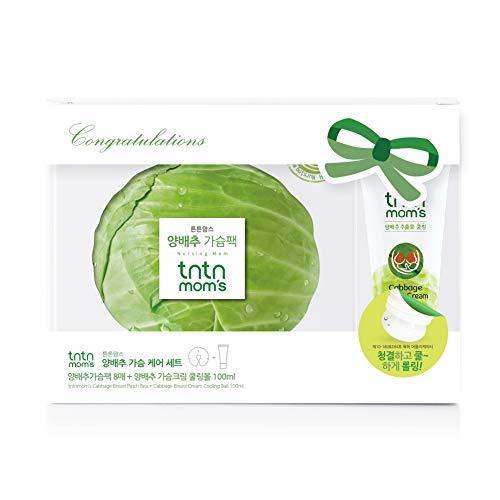 TNTN MOM'S - Cabbage Breast Care Set for Nursing - Breastfeeding Trouble Relief & Good for Breast Pain and Mastitis   Breast Feeding Essentials   Lanolin-Free   Korean Skin Care   8 Sheet + 1 Cream (Katja Kassin Mommy Blows Best)