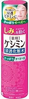 ケシミン・ケシミン浸透化粧水 さっぱりタイプ 160ml [並行輸入品]