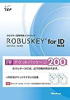 「プリペイド方式の証明写真ソフトウェア」ROBUSKEY for ID Ver.2.0 FW (チケットパッケージ200)