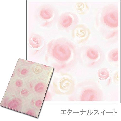シャディカタログギフト至高(しこう)水仙すいせん包装紙:エターナルスイート