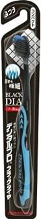 デンタルプロ ブラックダイヤ 超極細毛コンパクト ふつう 1本入