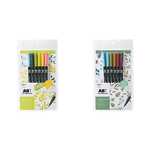 【セット買い】トンボ鉛筆 筆ペン デュアルブラッシュペン ABT 6色セット ボタニカル AB-T6CBT & 鉛筆 筆ペン デュアルブラッシュペン ABT 6色セット ナチュラル AB-T6CNT