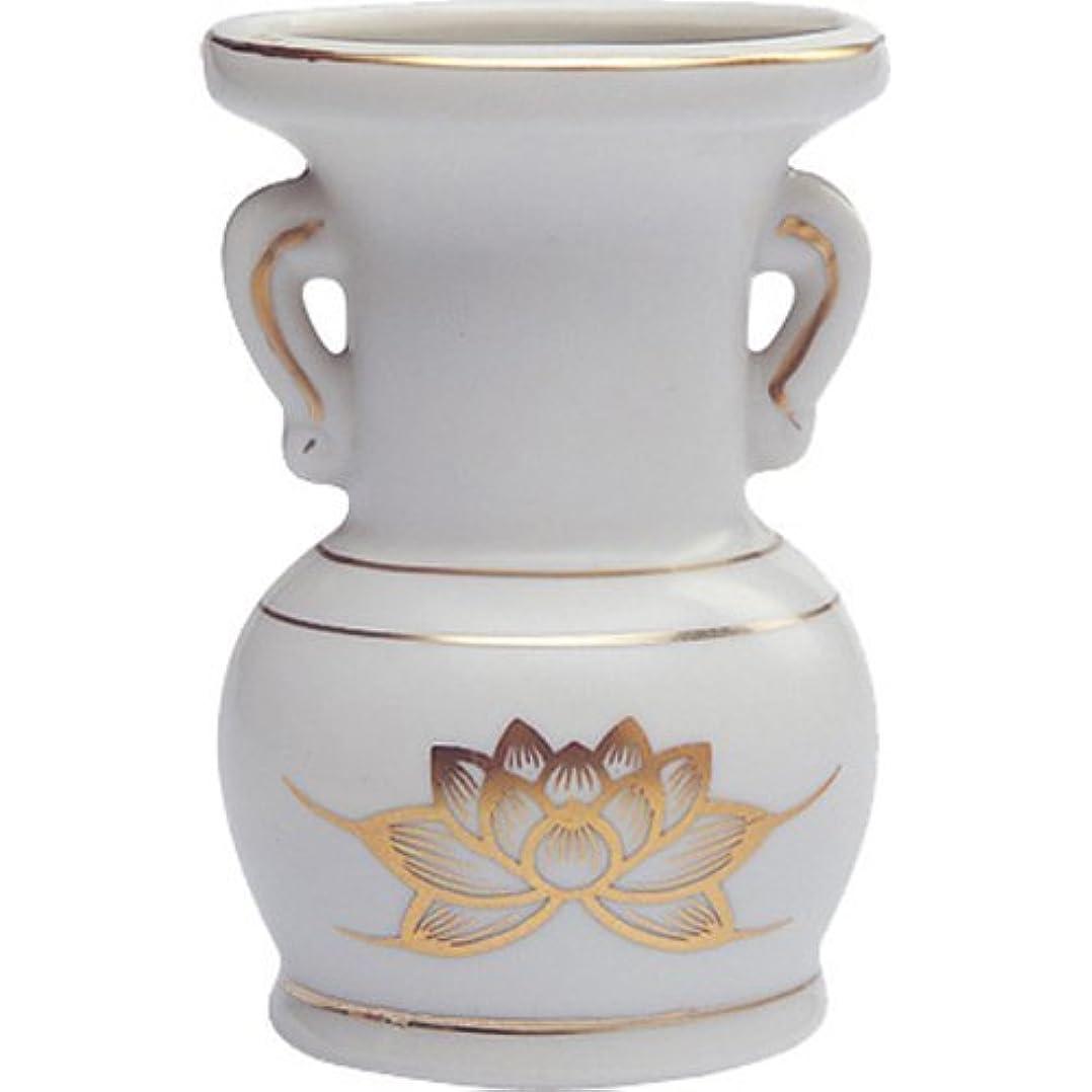 受け皿桁湿地花立て 陶器(白磁)