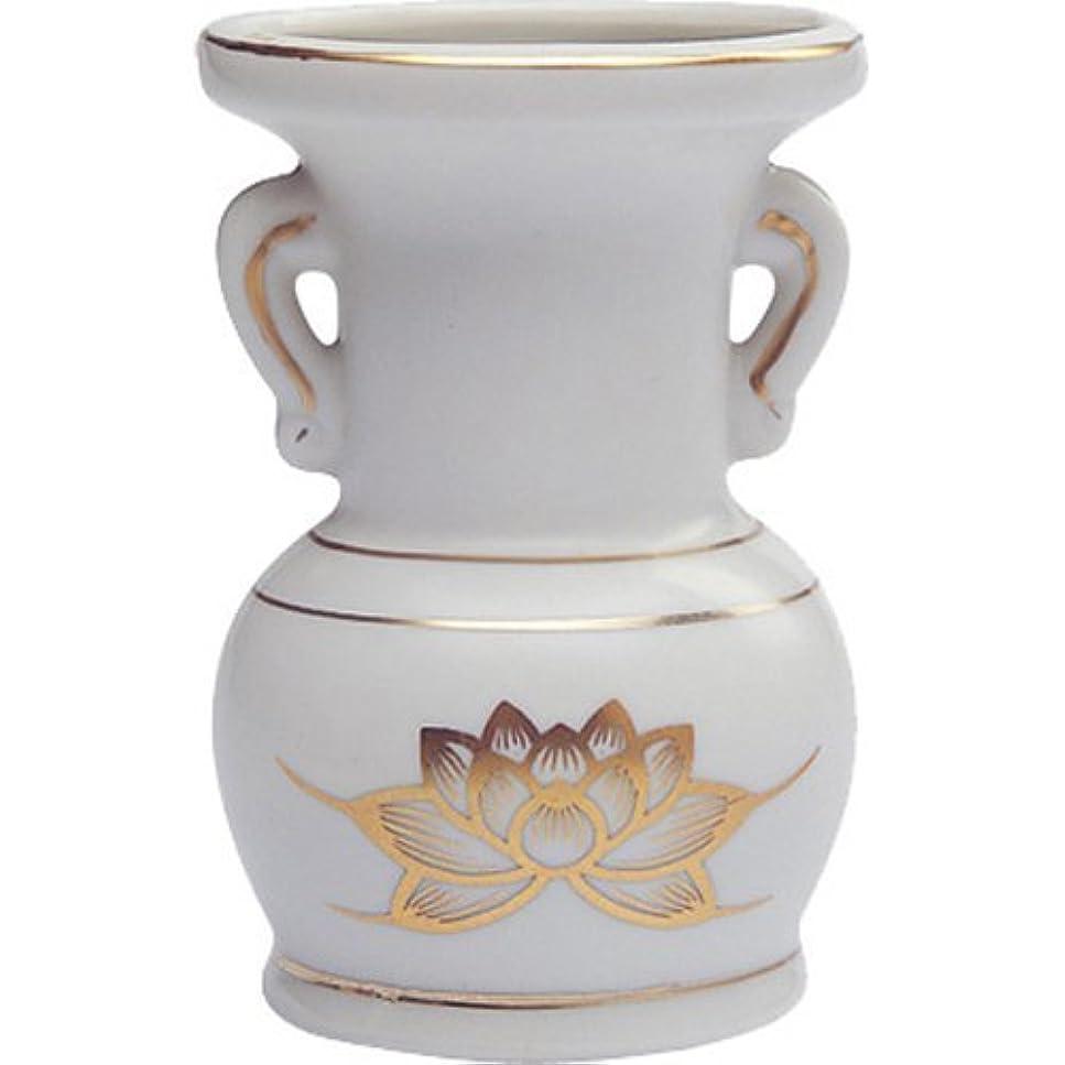 泥だらけ論理刻む花立て 陶器(白磁)