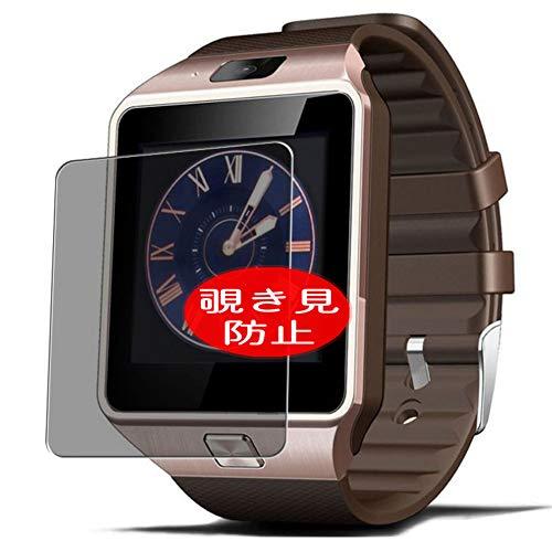 VacFun Pellicola Privacy, Compatibile con Smartwatch Smart Watch ZOMTOP EMEBAY Hocent DZ09 (Non Vetro Temperato) Protezioni Schermo Cover Custodia New Version