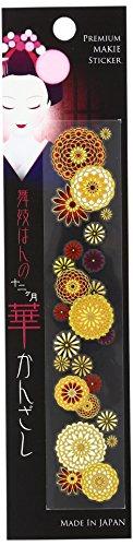 Maiko Lady's Kanzashi Makie Decoration Stickers (Kiku)