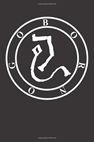 Bornogo Lord of Power Sigil: Blank Lined Notebook, Journal or Diary