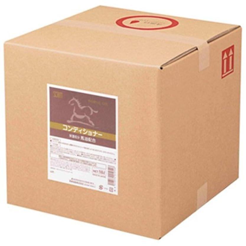 過言ネイティブゴム業務用 SCRITT(スクリット) 馬油コンディショナー 18L 熊野油脂 (コック付き)