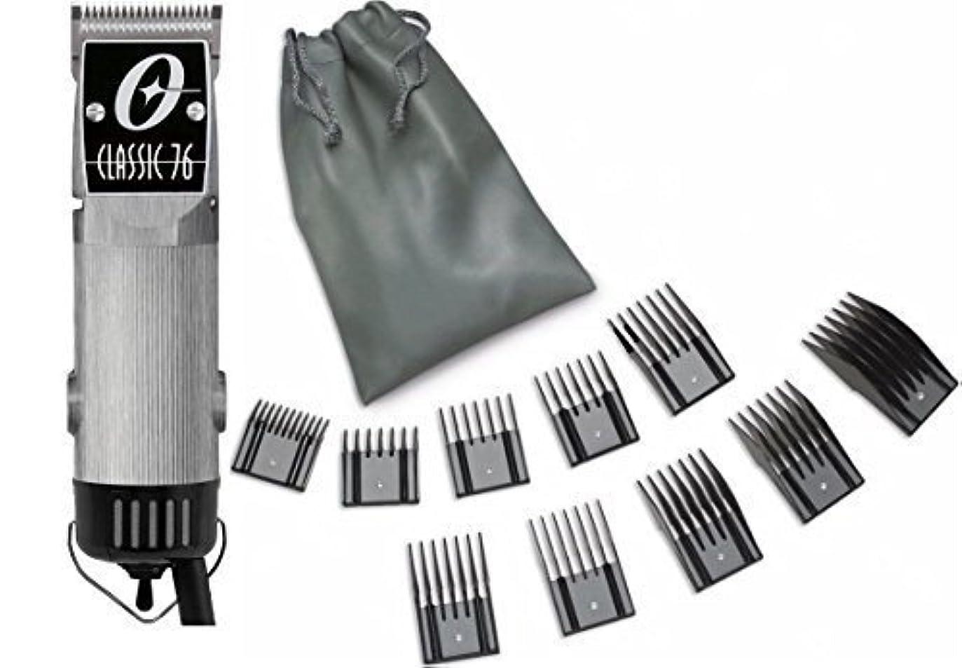 浸透する二チャンピオンシップNew Oster Classic 76 Brushed Aluminum Color Limited Edition Hair Clipper+10 PC Comb Set by Oster