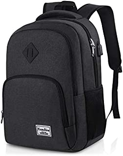 YAMTION Laptop Backpack with Laptop Compartment for Men and Women Slim Travel Backpack with USB Charging Port 35L