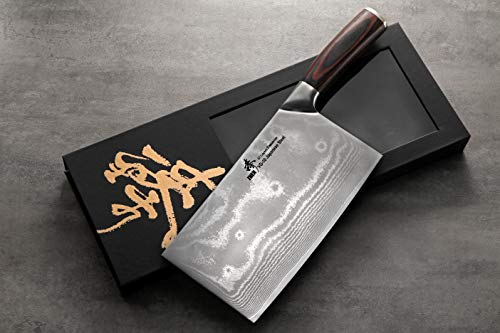 ZHEN Japanese VG-10 67-Layer Damascus Steel 8-Inch Slicer Chopping Chef Butcher Knife/Cleaver, Large