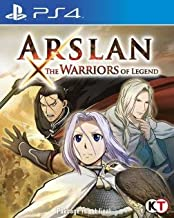 PS4 ARSLAN THE WARRIORS OF LEGEND (ASIA)