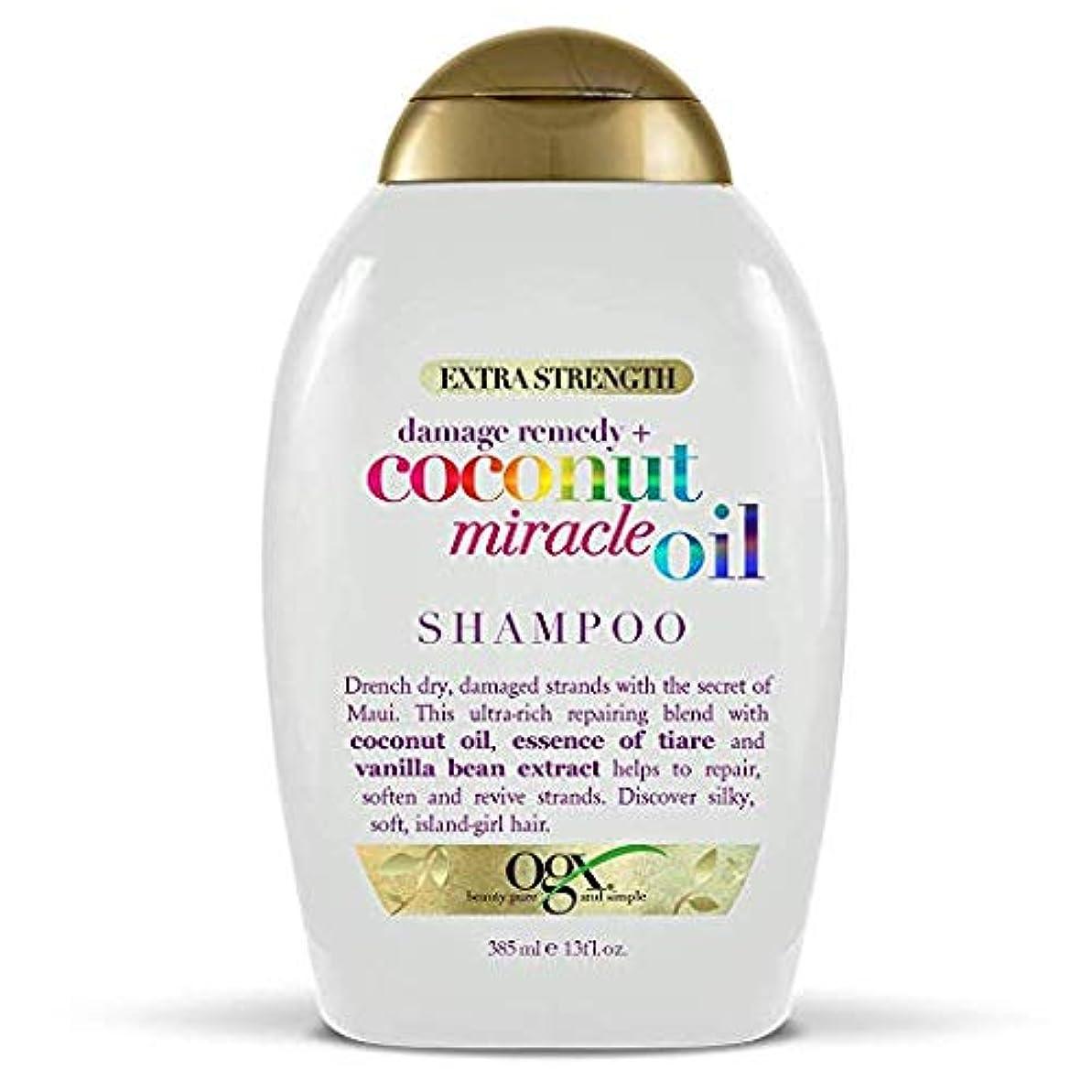 ラジカル推進力サイトラインOgx Shampoo Coconut Miracle Oil Extra Strength 13oz OGX ココナッツミラクルオイル エクストラストレングス シャンプー 385ml [並行輸入品]