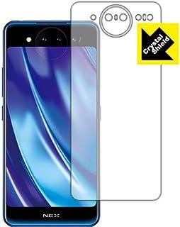 PDA工房 vivo NEX Dual Display Crystal Shield 保護 フィルム [背面用] 3枚入 光沢 日本製