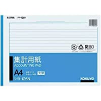 コクヨ シヨ-125N 集計用紙太罫A4ヨコ型目盛付き20行再生紙50枚 10冊セット