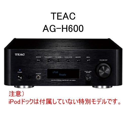 TEAC レシーバー AG-H600(iPodドック無し版)