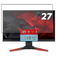 3枚 Sukix フィルム 、 Acer Predator XB1 XB271 / XB271HUA 27インチ ディスプレイ モニター 向けの 液晶保護フィルム 保護フィルム シート シール(非 ガラスフィルム 強化ガラス ガラス ) new version