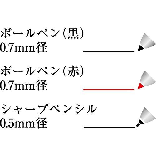シャチハタ『ネームペントリノ(55612)』
