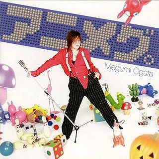 デビュー15周年記念カバーアルバム「アニメグ。」