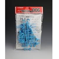 オビツボディ・ザ・ドッグ 組立キット ブルー