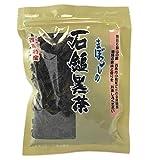 石鎚黒茶 40g入り1袋 高級発酵茶 植物性乳酸菌