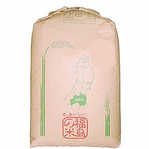 【玄米】福島県中通産 玄米 ミルキークイーン 1等 30kg (長期保存包装) 令和2年産