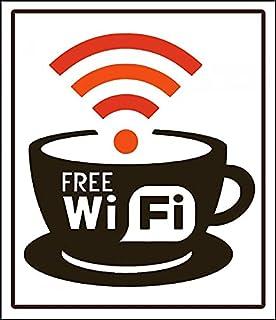 انترنت مجانى - علامة واي فاي قهوة - ستيكر