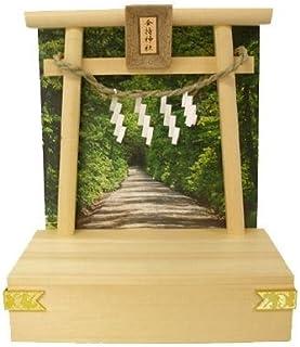 【鳥取県日野町】金持神社 公認 鳥居型宝箱(金持神社ご祈祷之証付き)