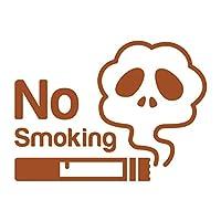 imoninn 禁煙ステッカー(ノースモーキング/No Smoking) カッティングステッカー 横幅10cm 【どくろ】(茶色)