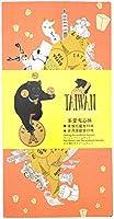 《百二歳》熊貼心-茶葉夾心酥(凍頂烏龍vs日月潭紅茶) 茶ビスケット(凍頂烏龍vs日月潭紅茶)6入 132g 《台湾 お土産》[並行輸入品]