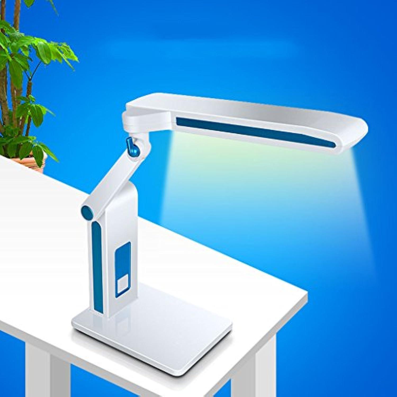 &Leselicht LED Schreibtischlampe 15W lesen, Schlafzimmer Nachttischlampe, Druckschalter, dimmbar, Serie  2369,