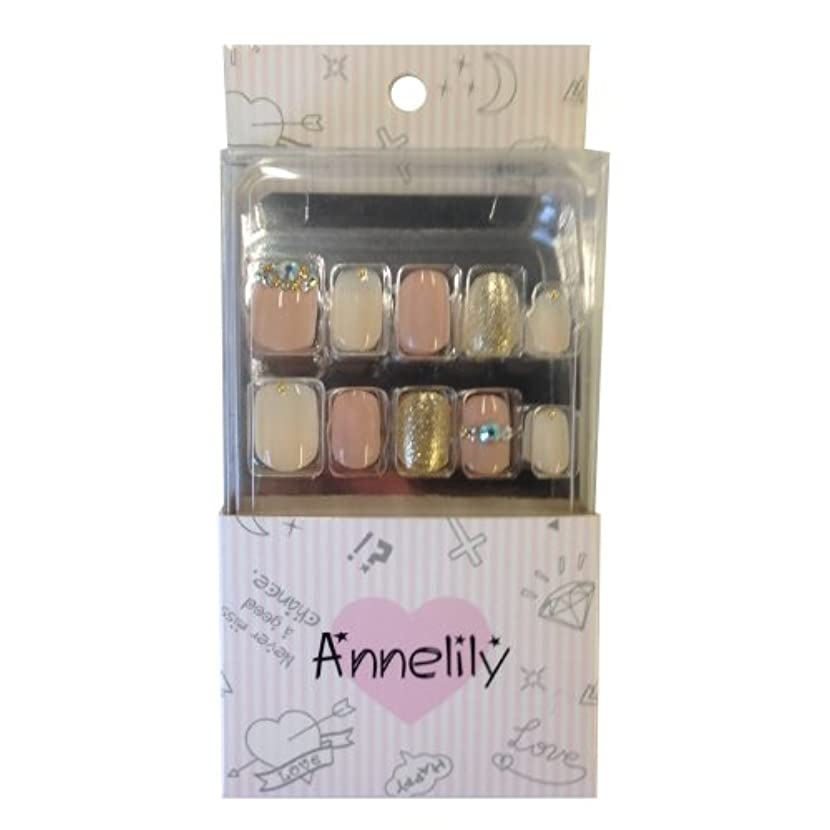 Annelily-037