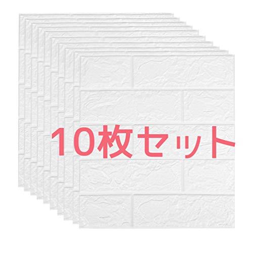3D 壁紙 レンガ タイル シール 防音シートウォールステッカー 防水 DIYクッション シール 38.5*30cm 10枚入れ (ホワイト)