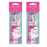 2 X FT Shiseido Eyebrow Razor 3pcs