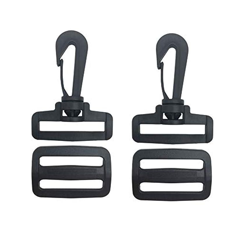 "YUWON 1.5"" Plastic Swivel Snap Hooks and Tri-Glide Slides Lobster Clasp Trigger Clips Rotary Hooks Bag Belt Strap Buckle (2Pack Black)"