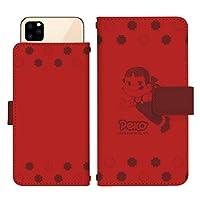 AQUOS SERIE mini SHV33 スライド 手帳型 全機種対応 dslide764(G) ペコちゃん ポコちゃん ドッグ グッズ アクオスフォン アクオスホン スマートフォン スマートホン 携帯 ケース アクオス アクオスセリエミニ