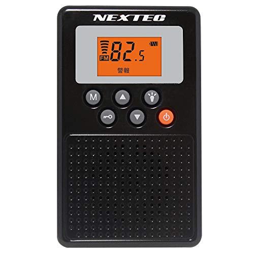 エフ・アール・シー NEXTEC 防災ラジオ ブラック 防災同報無線受信 NX-W109RD(W)