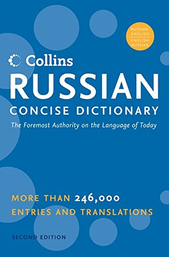 HarperCollins Russian Concise Dictionary, 2e (English and...